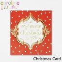 キャロラインガードナー グリーティングカード クリスマス カード caroline gardner Christmas Cardブランド デザイナーズ カード UK ロンドン PNT508ギフト プレゼント 企画
