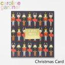 キャロラインガードナー グリーティングカード クリスマス カード caroline gardner Christmas Cardブランド デザイナーズ カード UK ロンドン PNT514ギフト プレゼント