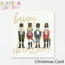 キャロラインガードナー グリーティングカード クリスマス カード caroline gardner Christmas Cardブランド デザイナーズ カード UK ロンドン PNT517ギフト プレゼント 企画
