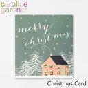 キャロラインガードナー グリーティングカード クリスマス カードcaroline gardner Christmas Cardブランド デザイナーズ カード UK ロンドン PNT518ギフト プレゼント