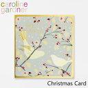 キャロラインガードナー グリーティングカード クリスマス カード caroline gardner Christmas Cardブランド デザイナーズ カード UK ロンドン PNT521ギフト プレゼント