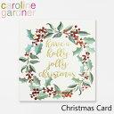 caroline gardner キャロラインガードナー Christmas Card クリスマス カードグリーティングカード ブランド デザイナーズ カード UK ロンドン PNT522ギフト プレゼント