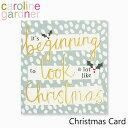 キャロラインガードナー グリーティングカード クリスマス カード caroline gardner Christmas Cardブランド デザイナーズ カード UK ロンドン PNT526ギフト プレゼント