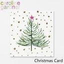 caroline gardner キャロラインガードナー Christmas Card クリスマス カードグリーティングカード ブランド デザイナーズ カード UK ロンドン PNT527ギフト プレゼント