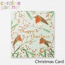 キャロラインガードナー グリーティングカード クリスマス カード caroline gardner Christmas Cardブランド デザイナーズ カード UK ロンドン PNT529ギフト プレゼント