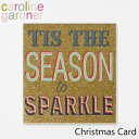 キャロラインガードナー グリーティングカード クリスマス カード caroline gardner Christmas Cardブランド デザイナーズ カード UK ロンドン PNT530ギフト プレゼント