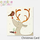 キャロラインガードナー グリーティングカード クリスマス カード caroline gardner Christmas Cardブランド デザイナーズ カード UK ロンドン PNT531ギフト プレゼント 企画