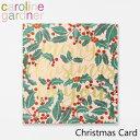キャロラインガードナー グリーティングカード クリスマス カード caroline gardner Christmas Card ブランド デザイナーズ カード UK ロンドン PNT534ギフト プレゼント