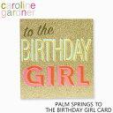 caroline gardner キャロラインガードナー PALM SPRINGS TO THE BIRTHDAY GIRL CARD バースデー ガール カードグリーティングカード ブランド デザイナーズ カード UK ロンドン PSP004ギフト プレゼント