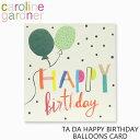 キャロラインガードナー グリーティングカード タ ダ ハッピー バースデー バルーンズ カード caroline gardner TA DA HAPPY BIRTHDAY BALLOONS CARDブランド デザイナーズ カード UK ロンドン TAD006ギフト プレゼント 企画 父の日