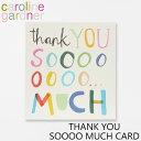 キャロラインガードナー グリーティングカード サンキュー ソー マッチ カード caroline gardner THANK YOU SOOOO MUCH CARDブランド デザイナーズ カード UK ロンドン TAD010ギフト プレゼント 父の日