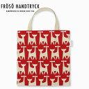 フローソ ハンドトリック バッグ パパス キャット ゴールド レッド ハング トートバッグ Froso Handtryck Papass Cat Gold Red Hang Tote Bag ブランド デザイナーズ トート SWE スウェーデン 北欧 PCS02ギフト プレゼント