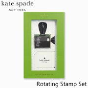 ケイト スペード ニューヨーク スタンプ ロータリング スタンプ セット kate spade new york Rotating Stamp Setブランド デザイナーズ ステーショナリー USA アメリカ ニューヨーク 183765-Rotating Stamp with Padギフト プレゼント