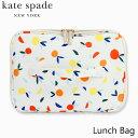 5~10倍ポイントUP中!6/11 1:59まで ケイト スペード ニューヨーク バッグ ランチ バッグ kate spade new york Lunch Bagブランド デザイナーズ USA アメリカ ニューヨーク 195635-Lunch Carrier, Orangesギフト プレゼント 父の日