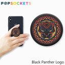 ポップソケッツ スマホリング ブラック パンサー ロゴ POPSOCKETS Black Panther Logoブランド デザイナーズ グリップ USA アメリカ Black Panther Logoギフト プレゼント