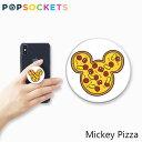 ポップソケッツ スマホリング ミッキー ピザ POPSOCKETS Mickey Pizzaブランド デザイナーズ グリップ USA アメリカ MICKEY PIZZAギフト プレゼント