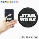�ݥåץ����å� ���ޥۥ�� ������ �������� �� POPSOCKETS Star Wars Logo�֥��� �ǥ����ʡ��� ����å� USA ����ꥫ Star Wars Logo���ե� �ץ쥼���