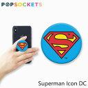 POPSOCKETS ポップソケッツ スマホリング スーパーマン アイコン DC POPSOCKETS Superman Icon DCブランド デザイナーズ グリップ USA アメリカ Superman Icon DCギフト プレゼント