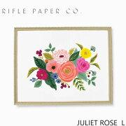 RIFLE PAPER CO. ライフルペーパー Juliet Rose L ジュリエット ローズ Lアートプリント・ポスター ブランド デザイナーズ フレーム イン ポスター USA アメリカ APM132-JULIET ROSE Lギフト プレゼント