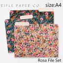 ライフルペーパー ファイル ローザ ファイル 6枚組 セット RIFLE PAPER CO. Rosa File Setブランド デザイナーズ ステーショナリー アメリカ FFA001ギフト プレゼント