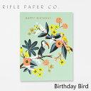 楽天スーパーセール期間中 ポイント10倍! ライフルペーパー グリーティングカード バースデー バード RIFLE PAPER CO. Birthday Birdブランド デザイナーズ カード USA アメリカ GCB031ギフト プレゼント
