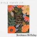 ライフルペーパー グリーティングカード ボルドー バースデー RIFLE PAPER CO. Bordeaux Birthdayブランド デザイナーズ カード USA アメリカ GCB032ギフト プレゼント 父の日