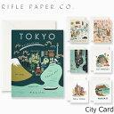 ライフルペーパー グリーティングカード City Card RIFLE PAPER CO. シティ カードブランド デザイナーズ カード USA アメリカ 海外 GCMギフト プレゼント 父の日