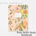 ライフルペーパー ノート ロゼ ジャルディン スタディ ノートブック RIFLE PAPER CO. Rose Jardin Study Notebookブランド デザイナーズ 罫線有り USA アメリカ JNM002ギフト プレゼント
