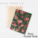 ライフルペーパー RIFLE PAPER CO. Rosa Pocket Note ローザ ポケットノートノート ブランド デザイナーズ 罫線無し 無地 USA アメリカ JPM003ギフト プレゼント 父の日
