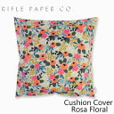 RIFLE PAPER CO. ライフルペーパー Rosa Floral Cushion Cover ロザ フローラル クッション カバーブランド デザイナーズ USA アメリカ LFC8012-012ギフト プレゼント