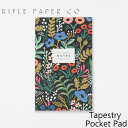 ライフルペーパー メモ帳 タペストリー ポケット パッド RIFLE PAPER CO. Tapestry Pocket Padブランド デザイナーズ 罫線無し USA アメリカ NPP005ギフト プレゼント