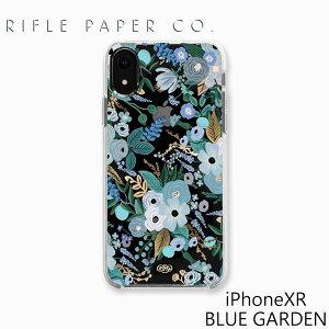 ライフルペーパー アイフォン XR ケース ブルー ガー