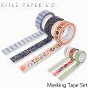 ライフルペーパー ペーパー テープ マスキングテープ セット RIFLE PAPER CO. Masking Tape Setギフトタグ ブランド デザイナーズ USA アメリカ 海外 PTA001ギフト プレゼント 父の日