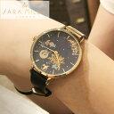 サラミラー 時計 チェルシー コレクション SARA MILLER Chelsea Collection腕時計 ブランド デザイナーズ UK ロンドン SA2010ギフト プレゼント