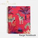 サラミラー ノート ラージノートブック SARA MILLER Large Notebookブランド デザイナーズ ステーショナリー UK ロンドン SMIL3591ギフト プレゼント