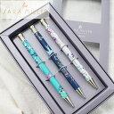 サラミラー ペン ボールペン セット SARA MILLER Ball Pen Setブランド デザイナーズ ステーショナリー UK ロンドン smil4537ギフト プレゼント 父の日