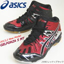 [the red X black arrival!] 20% of 5 】 OFF! Asics (asics) volleyball shoes GELFORZA MT (gel Forza) middle cut types [a last:] Regular] /TVR461 [free shipping] [smtb-MS]