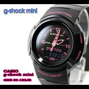 ★Watch GMN-50-1B2JR/black/pink Lady's for free shipping ★ CASIO/G-SHOCK G- shock mini-g-shock mini women