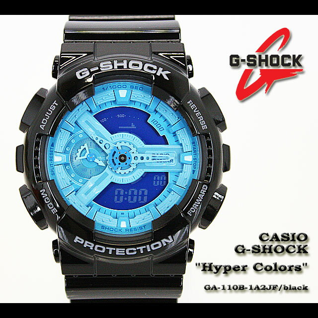 G-shock Colour Watches