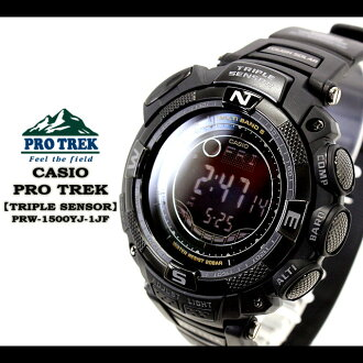 ★ ★ CASIO/G-SHOCK/g-shock g shock G shock G-shock PRO TREK tough solar watch /PRW-1500YJ-1JF/black Sun