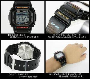 ★送料無料★CASIO/G-SHOCK/g-shock【カシオジーショック】【G-LIDE】ジーライド腕時計/GWX-5600-1JF/black