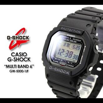 CASIO/G-SHOCK/g-shock g shock G shock G- shock [6 MULTI BAND (multiband 6)] watch GW-5000-1JF/matte black [fs01gm] [DW-5000]
