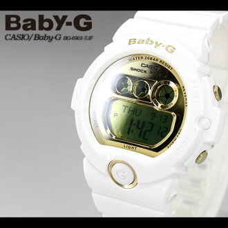 CASIO/G-SHOCK/g-shock g shock G shock G-shock Baby-G baby G women [DW-6900] BG-6901-7JF/white Lady's / watch [fs01gm]