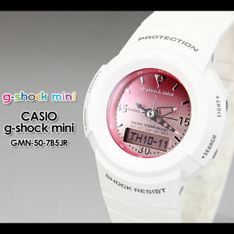 CASIO/G-SHOCK G shock G- shock G-shock mini g-shock mini women GMN-50-7B5JR/white Lady's [fs01gm]