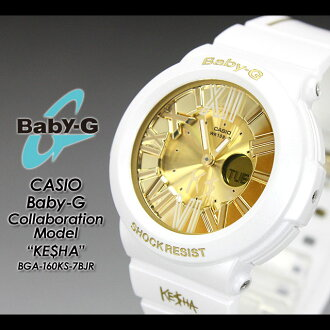 ★ ★ baby G collaboration model Kesha BGA-160KS-7BJR and limited women's women's watches g-shock G shock 6600