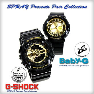 ★ domestic regular ★ ★ ★ CASIO/G-SHOCK/G shock G-shock spray presents pair collection watch lov-12 s-1 AJF LOV-12A-7AJR