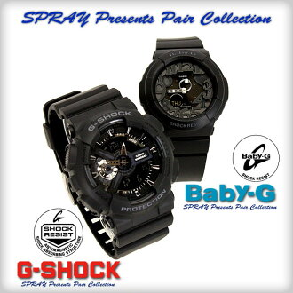 ★ domestic regular ★ ★ ★ CASIO/G-SHOCK/G shock G-shock spray presents pair collection watch lov-12 s-1 BJF LOV-12A-7AJR