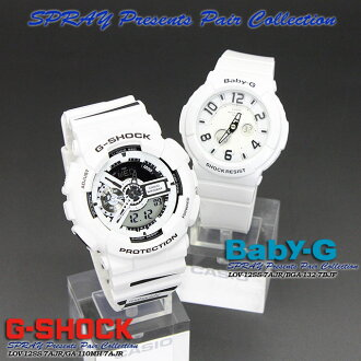 ★ domestic regular ★ ★ ★ CASIO/G-SHOCK/G shock G-shock spray presents pair collection watch lov-12 SS-7AJR LOV-12A-7AJR