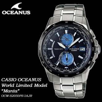 ★ ★ OCEANUS Manta World Limited Edition 200 men's men's watch / OCW-S2050PS-1AJR solar radio smart access CASIO g-shock G shock