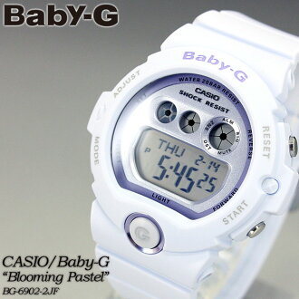 ★ ★ baby G blooming pastel BG-6902-2JF ladies Womens watch CASIO g-shock g-shock G shock Casio 6600